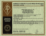 API认证